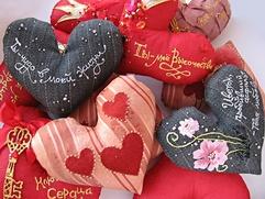 Святому Валентину на зависть