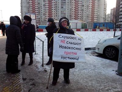 Полиция задержала активистов, выступающих против гостиницы для мигрантов в Новокосино