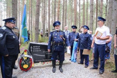 В Карелии открыли памятник репрессированным казакам