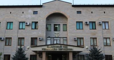 """Суд признал законной ликвидацию организации """"Совет тейпов ингушского народа"""""""