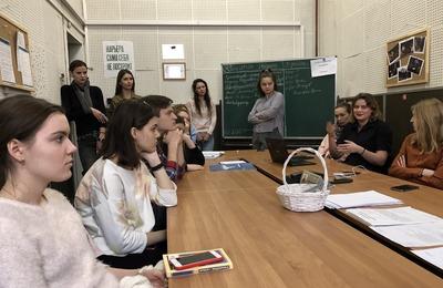 Молодежный медиапроект Гильдии межэтнической журналистики стартовал на журфаке МГУ