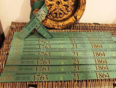 Черкесским активистам через год вернули ленты к 150-летию Кавказской войны