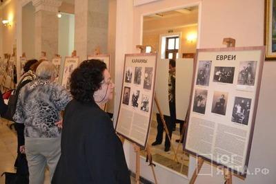 В Ялте обсудили поддержку национальных культур