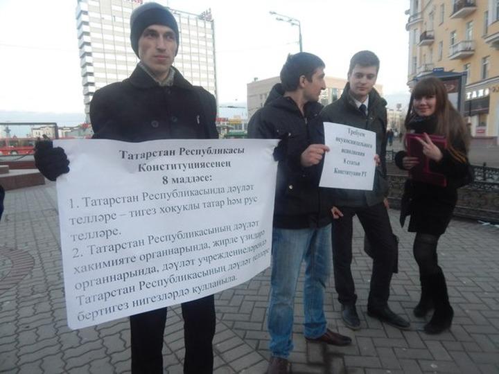 Татарские националисты запустили ежемесячную акцию в защиту родного языка