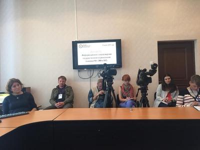 В Архангельске обсудили освещение темы межэтнических отношений в СМИ