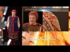 "Эхо ""СМИротворца"" — украинцы"