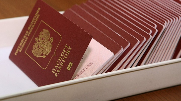 Для соотечественников из зон конфликтов упростят получение гражданства