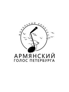 Армянский голос Санкт-Петербурга выберут в северной столице