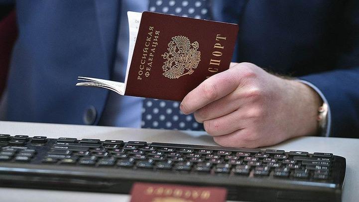 Для соотечественников и иностранных специалистов упростят получение гражданства