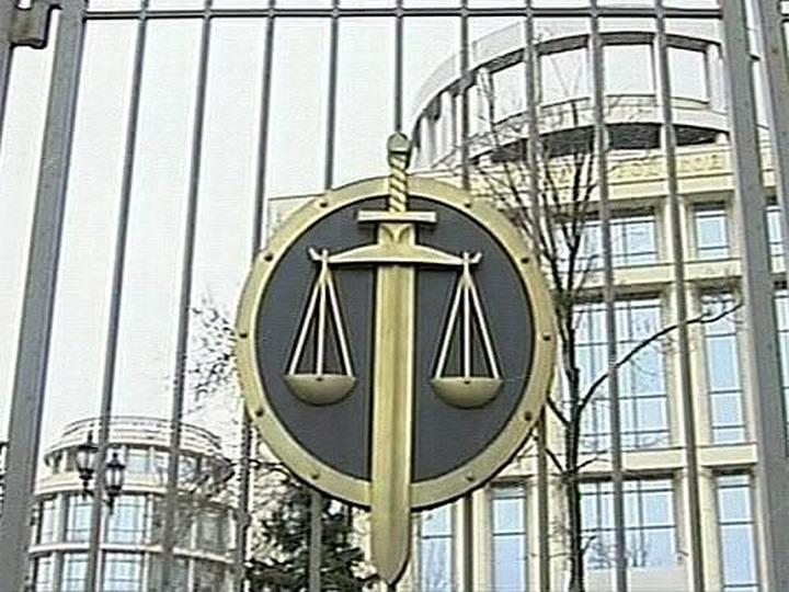 Присяжные в Мосгорсуде признали виновными в серии убийств группу скинхедов
