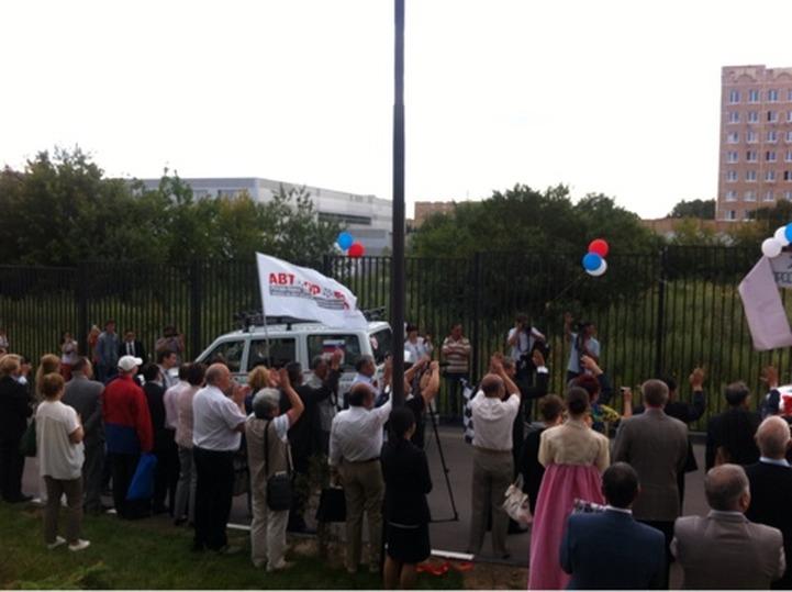 В Москве стартовал автопробег в честь 150-летия переселения корейцев в Россию