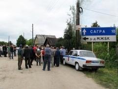 Участников по делу о нападении на Сагру выпустят под залог