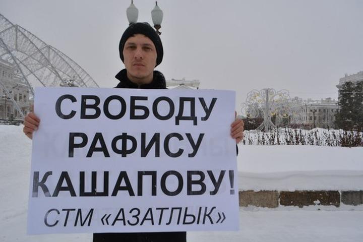 Татарский националист провел пикет в защиту соратника