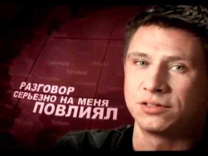 Тимур Батрутдинов - национальность - наша глобальная перед Богом фамилия