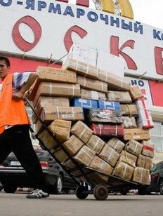 В Москве предотвратили массовую драку мигрантов с охранниками ТЦ