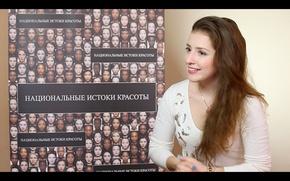 Россиянок призывают рассказать о национальных истоках красоты