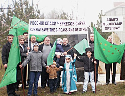 Черкесы Иордании не поддержали военные действия России в Сирии