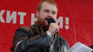 """ФСБ провела обыски в региональных отделениях ЭПО """"Русские"""""""
