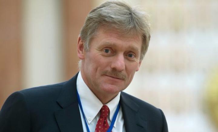 В Кремле ответили на вопрос о втором государственном языке