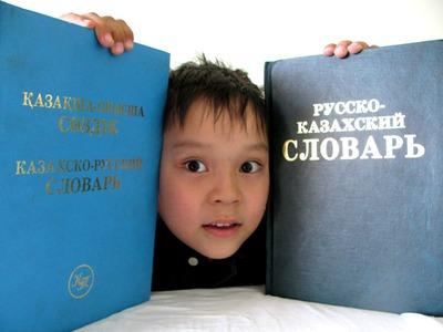 Омские школьники будут изучать казахский язык и культуру