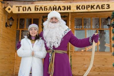 Удмуртский Тол Бабай собрался побить рекорд российского Деда Мороза