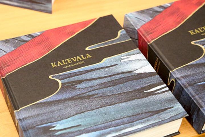 Онлайн-конкурс знатоков карельского, вепсского и финского языков стартовал в Карелии
