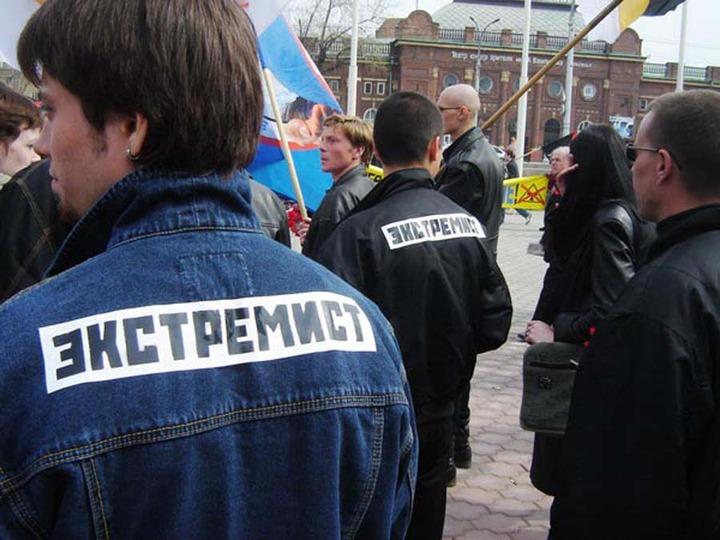 Комитет Госдумы по безопасности одобрил увеличение наказания за экстремизм