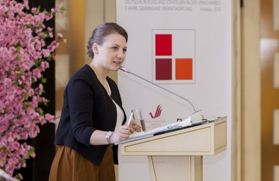 В Москве пройдет конференция по языковым вопросам российских немцев