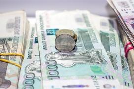 Дальневосточные власти попросили установить социальную пенсию для работающих представителей КМНС