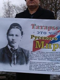 """На """"Русском марше"""" в Казани татар объявили частью Русского мира"""