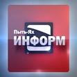 """Телерадиокомпания """"Пыть-Яхинформ"""""""
