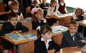 В девяти республиках не гарантировано получение образования на русском языке