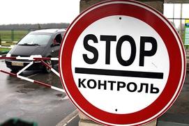 Губернатор Ямало-Ненецкого округа просит закрыть регион для мигрантов