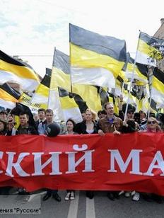 """Сразу по два """"Русских марша"""" прошли в Москве и других городах страны"""