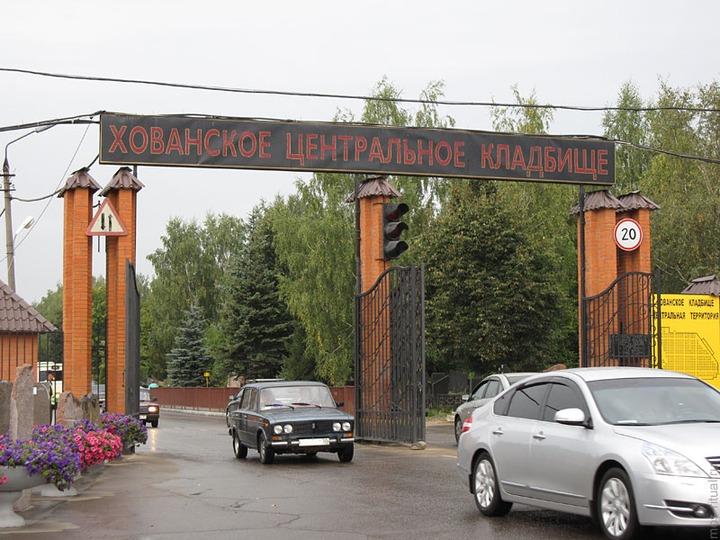 Полицейские стреляли в воздух для прекращения драки между этническими группами на Хованском кладбище