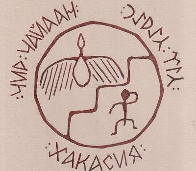 """На """"Чир Чайаане"""" болгарский гастролирующий театр покажет """"Шинель"""""""
