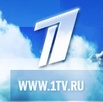 Первый канал, ТК, г. Москва