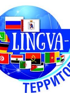 Фестиваль языков пройдет в Марий Эл