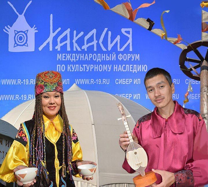 """Гостей форума """"Сибер Ил"""" в Хакасии встретят национальными обрядами"""
