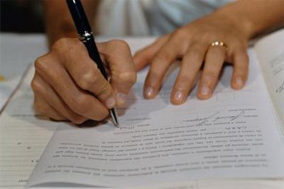 ЗАГСам велели собирать информацию о национальности молодоженов