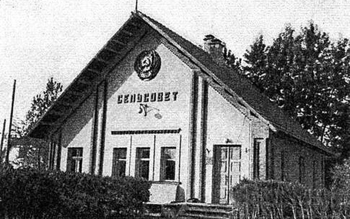 Когда появится первый русский сельсовет