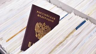 В паспортах коренных малочисленных народов не будут указывать национальность