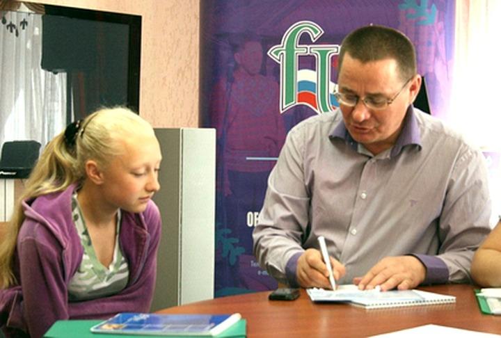 В Сыктывкаре открылся Летний университет юных филологов