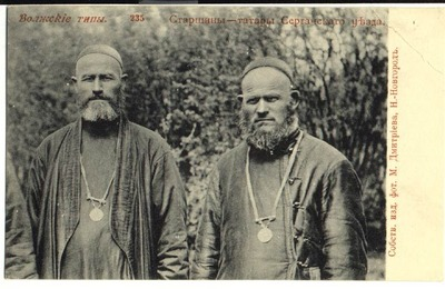 В Казани татары-мишары решили подчеркнуть свою идентичность стикерами на автомобилях