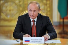 Путин: Финно-угорский народ чудь не исчез окончательно