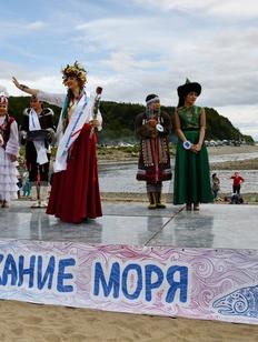 """""""Красу Охотского моря"""" выбрали на этнофестивале в Магаданской области"""