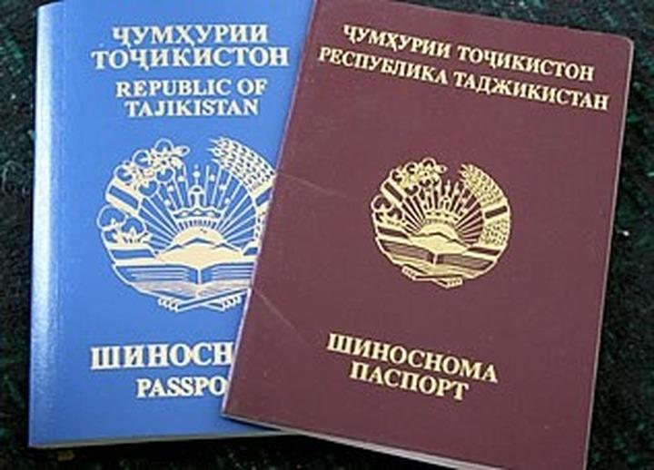 Мигрантам из Таджикистана запретят въезд в Россию по внутренним паспортам