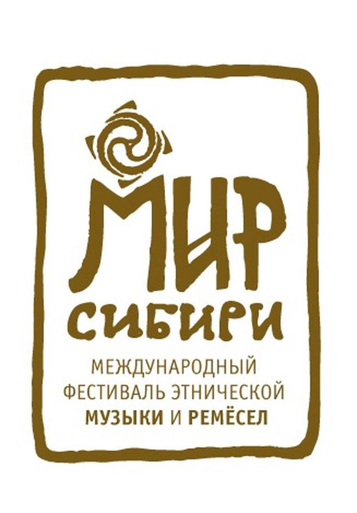 """""""Мир Сибири"""" приглашает гостей"""