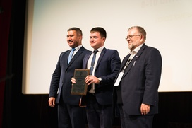 Награды за укрепление межнационального мира вручили на форуме в Югре
