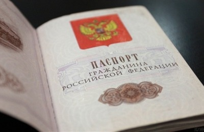 Госдума приняла закон о присяге и лишении гражданства за терроризм